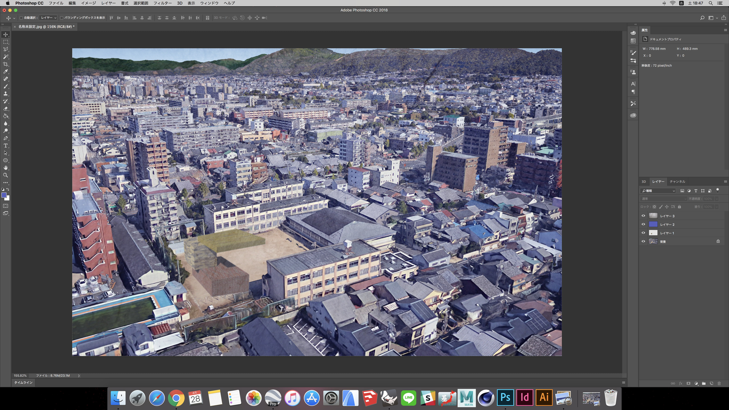 GoogleEarth&Photoshopの合わせ技!鳥瞰パース講座!!