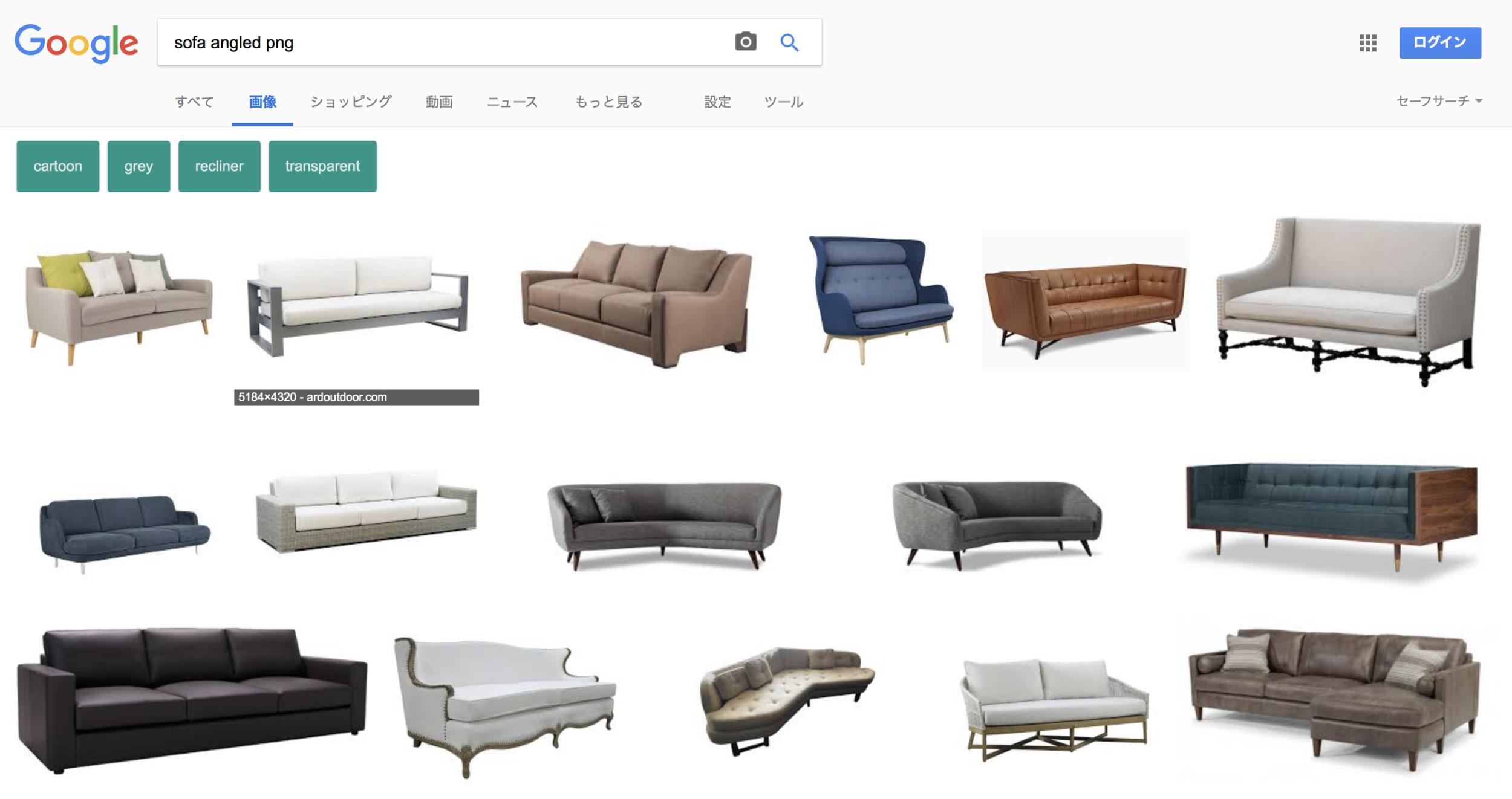 建築パースの添景検索キーワードまとめ!