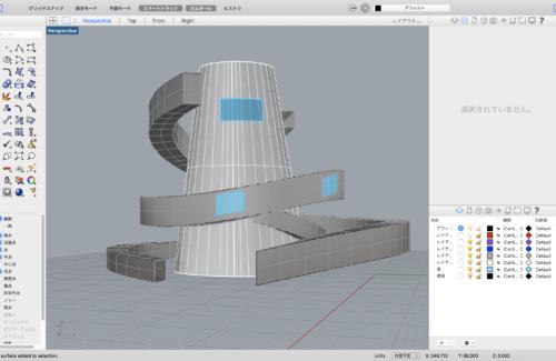 Rhinoceros自由曲面モデリングその① Sweepでデザインの差をつけよう!