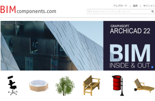 ARCHICADのモデリングに添景3Dデータを入れる方法!