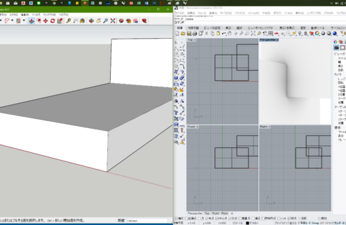 Rhinoceros VS SketchUp