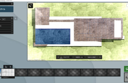 Lumion新機能正投影で一瞬で差がつく図面に!